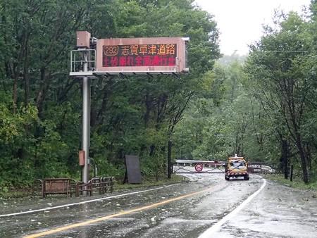 25 9 群馬 草津温泉 風景 20