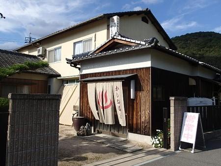 25 9 岡山 かしお温泉 最上荘 2