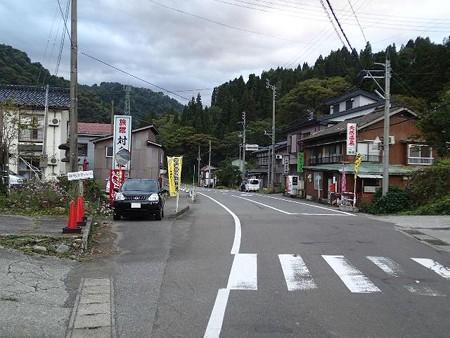 25 10 新潟 糸魚川の町並み 4