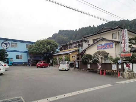 25 11 熊本 人吉温泉 相良路の湯おおが 1