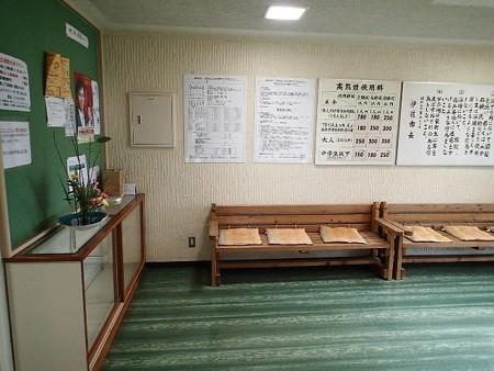 25 11 鹿児島 大口温泉 高熊荘 4