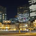 写真: 東京駅♪(2)