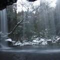 写真: 冬の鍋が滝♪?