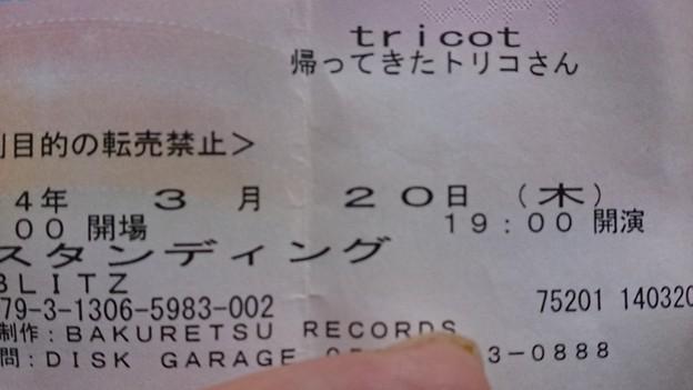 写真: 2014-03-20 tricot@赤坂BLITZチケット