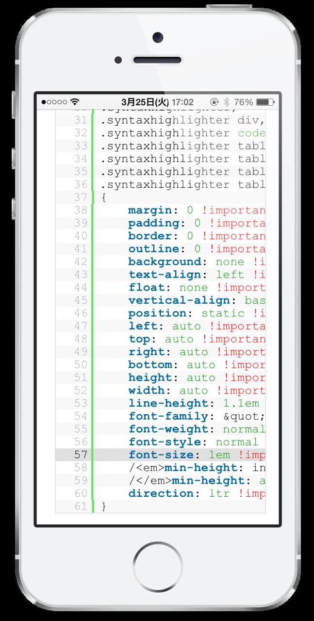 -webkit-text-size-adjust: 100%; を追記