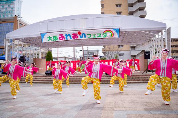 大東ふれあいフェスタ2017 ようきや輝楽