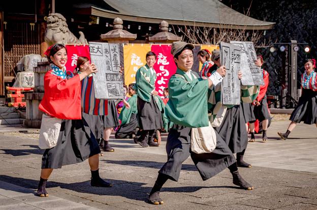 龍馬よさこい2018 京炎そでふれ!咲産華