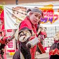 Photos: 踊っこまつり2019 恋