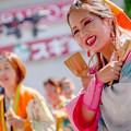 Photos: よさこいinおいでん祭2019 折戸悠悠