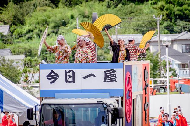 よさこい祭り2019 よさこい鳴子連今日一屋 秦演舞場