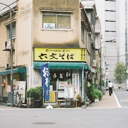 東京SG02