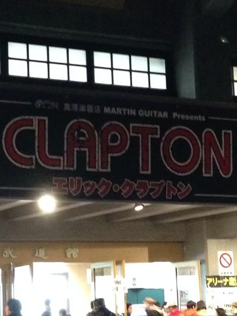 写真: クラプトンライブ