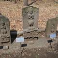 写真: 三つの石像