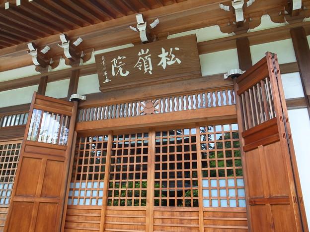 円覚寺の松嶺院