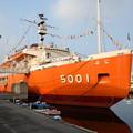 Photos: 南極観測船ふじ
