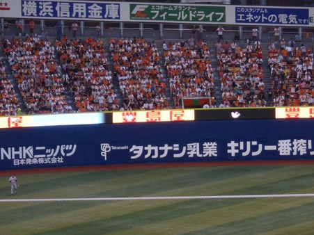 横浜スタジアムのリボン広告に広告が入った
