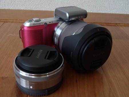 入っていたNEX-C3D(ピンク)
