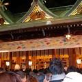 Photos: 西宮神社 十日えびす