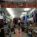 Photos: 写真 2013-08-04 15 40 50