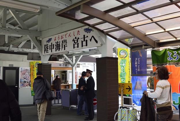 连れて行く2 乐谱-このあと隣の建物、三陆鉄道宫古駅に行き、   北リアス线に乗りまし