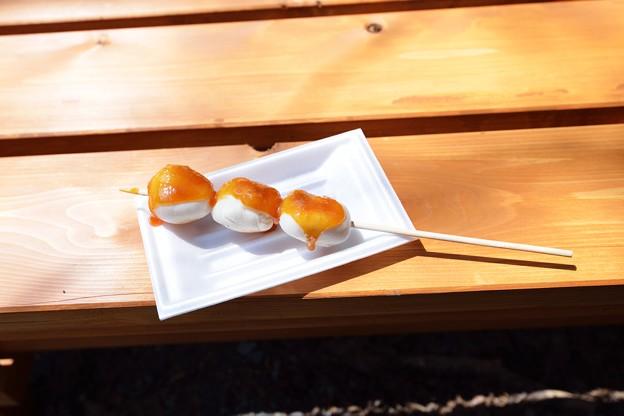 ゆず味噌ダンゴ