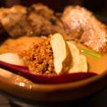 写真: 北海道味噌 炙りチャーシューのせ