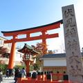 Photos: 朝の伏見稲荷