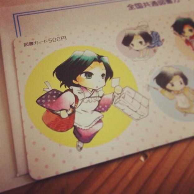 『椿さん』図書カード