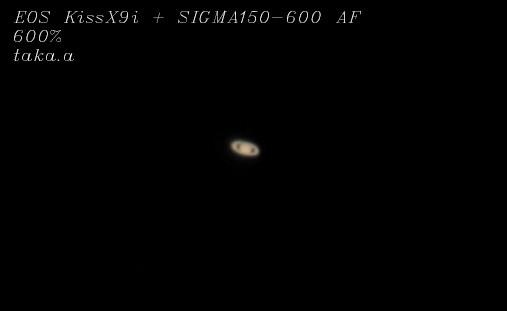 EOS Kiss X9i + SIGMA150-600 AF 土星