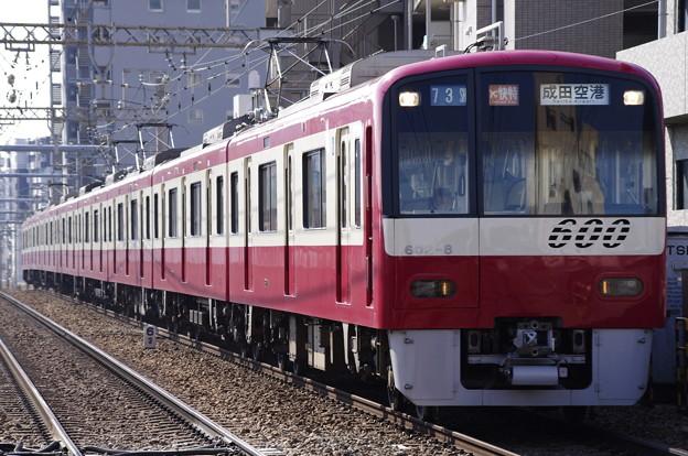 京急本線 600形