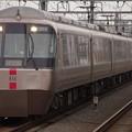 小田急ロマンスカー 30000形