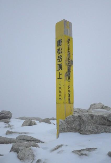 登山 唐松岳04