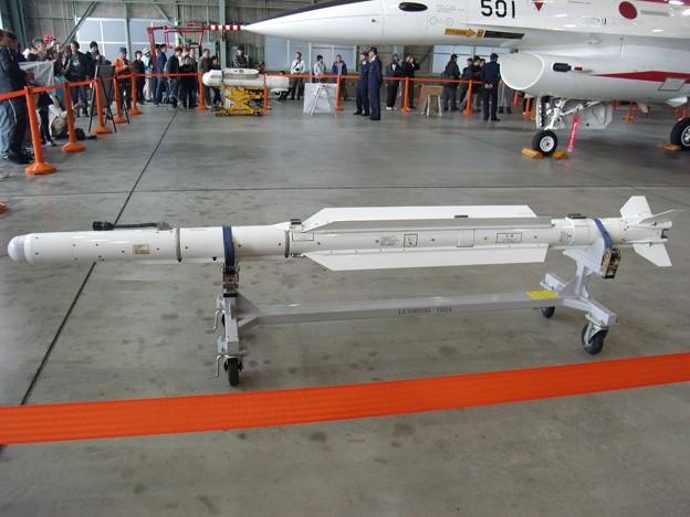 装備品展示・04式空対空誘導弾(AAM-5)? - 写真共有サイト「フォト蔵」