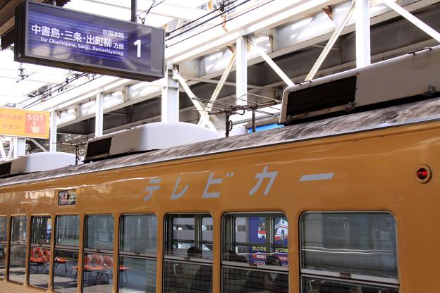 枚方市にて旧3000系テレビカー - 写真共有サイト「フォト蔵」