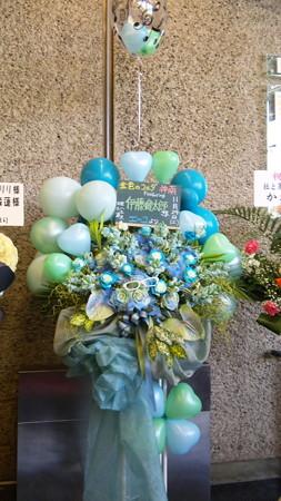 イトケンさんへの花束